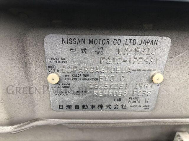 Регулятор скорости мотора отопителя на Nissan Terrano Regulus JLR50, JRR50, JTR50