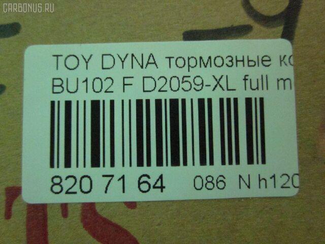 Тормозные колодки на Toyota Toyoace LY50