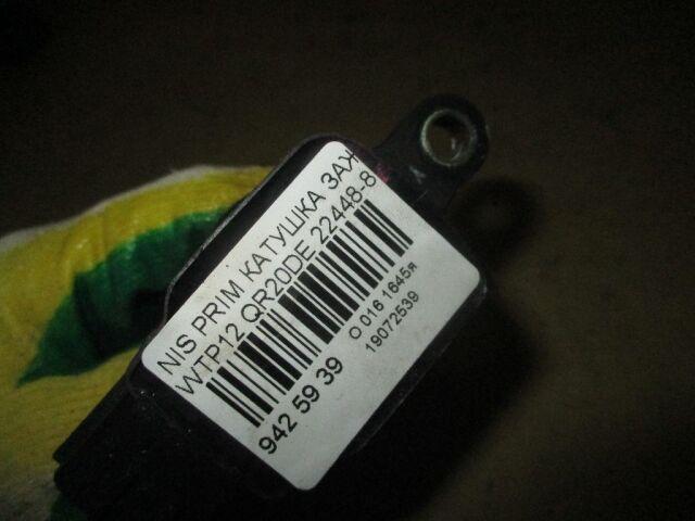 Катушка зажигания на Nissan Presage TNU30, TU30 QR25DE