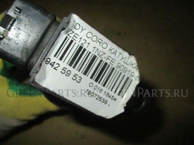 Катушка зажигания на Toyota Yaris NCP131L, NCP91L, NCP93L 1NZ-FE
