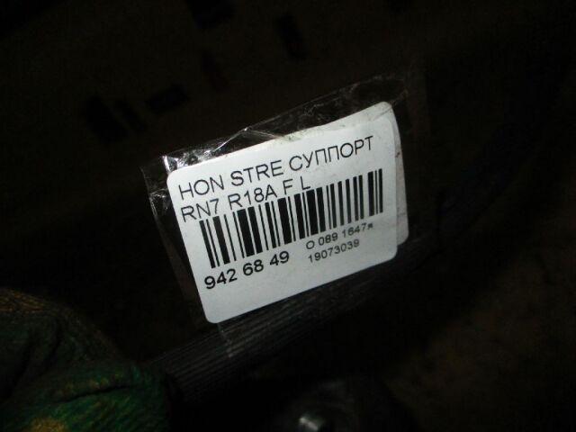 Суппорт на Honda Stream RN7 R18A
