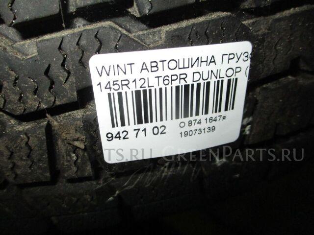 шины DUNLOP WINTER MAXX 145/0R12LT6P зимние
