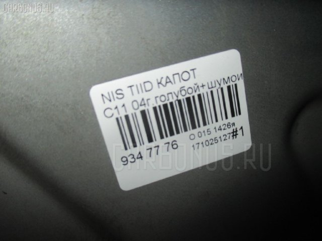 Капот на Nissan Tiida C11