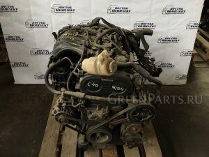 Двигатель на Mitsubishi Dion CR6W 4G94 P69938