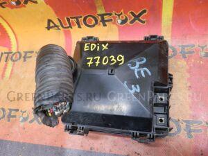Блок предохранителей на Honda Edix BE3