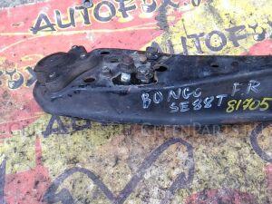 Рычаг на Mazda Bongo SE88T F8