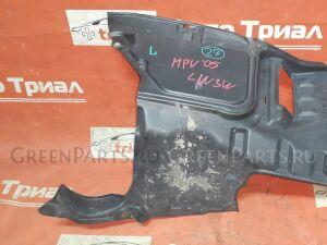 Защита двигателя на Mazda Mpv LW3W L3-DE