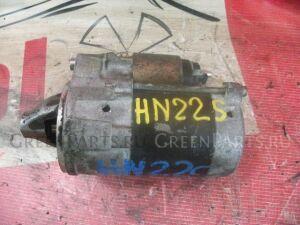 Стартер на Suzuki Alto HA23V K6A