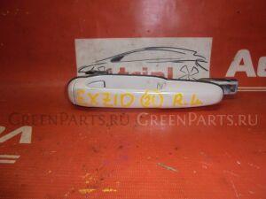 Ручка двери внешняя на Toyota Raum EXZ10 5E-FE