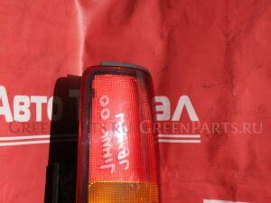 Стоп-сигнал на Suzuki Jimny JB23W K6A 220-32081,33-06418