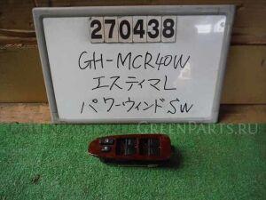 Блок упр-я стеклоподъемниками на Toyota Estima MCR40W 1MZ-FE