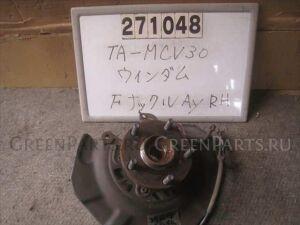 Ступица на Toyota Windom MCV30 1MZ-FE