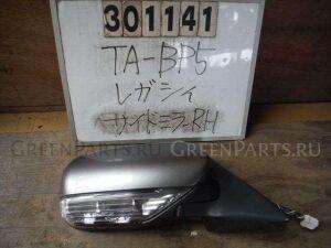 Зеркало двери боковой на Subaru Legacy BP5 EJ204DPBJE