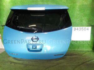 Дверь задняя на Nissan Leaf AZE0 EM57