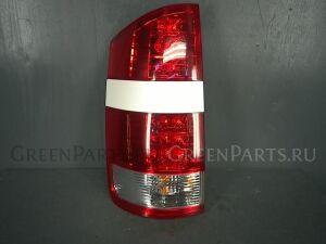 Стоп на Toyota Noah AZR65G 1AZ-FSE 28-184