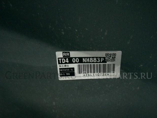 Бампер на Honda Shuttle GK9 L15B-600
