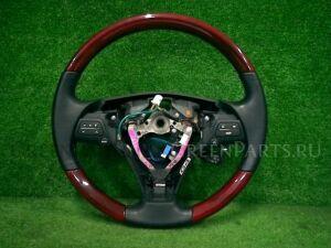 Руль на Toyota LEXUS GS GRS196 2GR-FSE