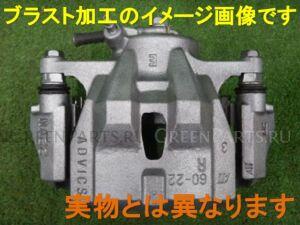 Суппорт на Toyota Ipsum ACM26W 2AZ-FE