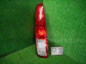 Стоп на Nissan X-Trail NT30 QR20DE 4913l