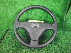 Руль на Daihatsu Tanto Exe L455S KF-VE
