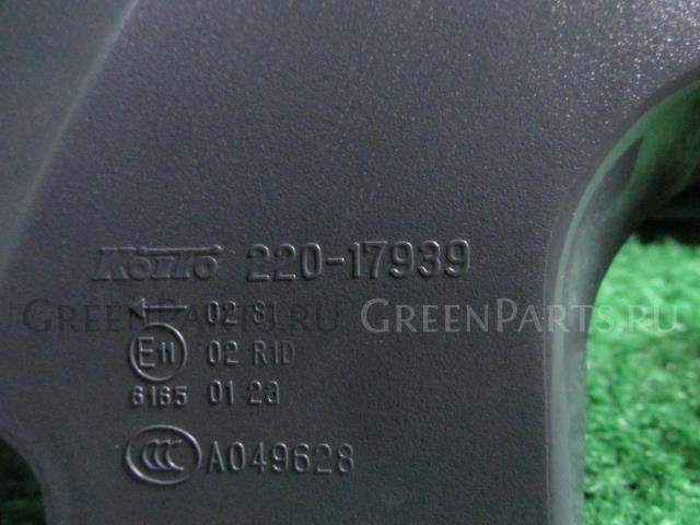 Стоп на Nissan X-Trail HT32 MR20DD 220-17939