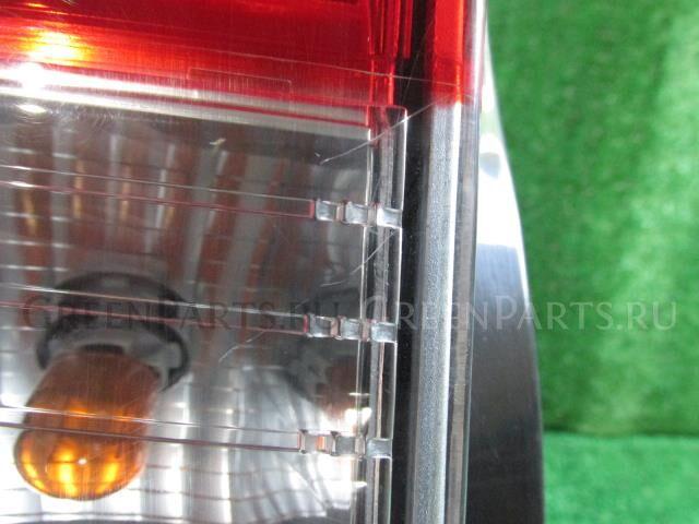 Стоп на Daihatsu Move L175S KF-VE