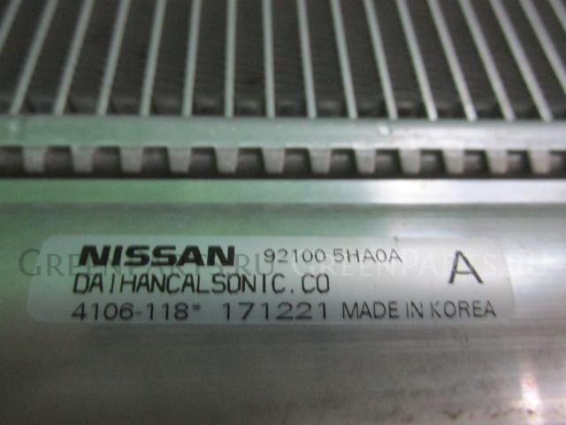 Радиатор кондиционера на Nissan X-Trail NT32 MR20DD