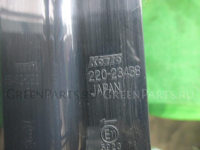 Стоп на Nissan Serena HFC26 MR20DD 220-23438