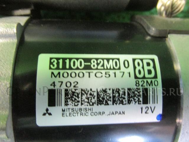 Стартер на Nissan NV 100 Clipper DR17V R06A