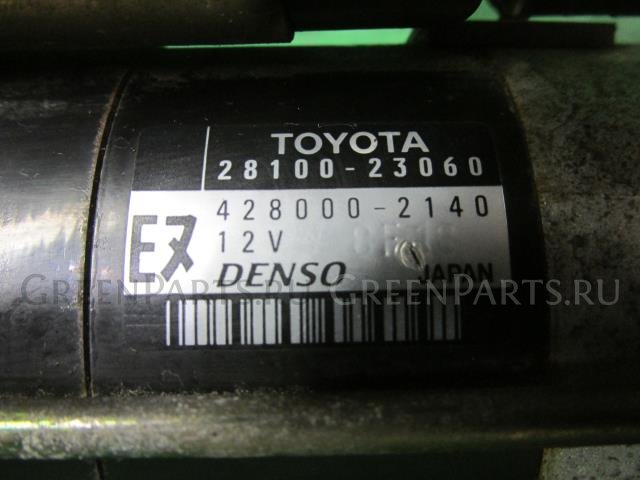 Стартер на Toyota Vitz SCP13 2SZ-FE