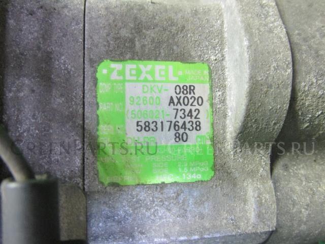 Компрессор кондиционера на Nissan Cube BZ11 CR14DE