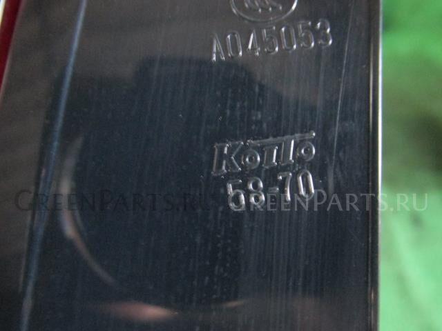 Стоп на Toyota Alphard AYH30W 2AR-FXE 58-70