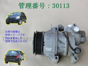 Компрессор кондиционера на Toyota Vitz KSP90 1KR-FE