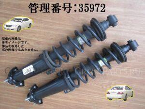Стойка амортизатора на Toyota Crown GRS200 4GR-FSE