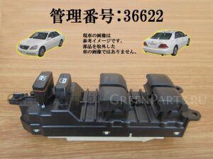 Блок упр-я стеклоподъемниками на Toyota Crown GRS180 4GR-FSE