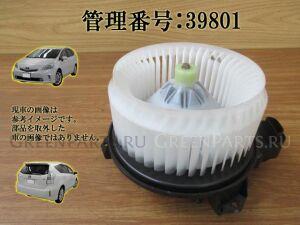 Мотор печки на Toyota PRIUS ALPHA ZVW41W 2ZR-FXE
