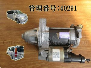 Стартер на Honda STEP WAGON RF3 K20A