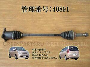 Привод на Toyota Noah AZR65G 1AZ-FSE