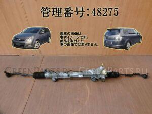 Рулевая рейка на Mazda Mpv LY3P L3-VDT