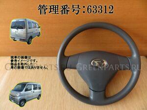 Руль на Daihatsu Hijet S321V KF-DET