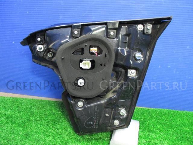 Стоп на Toyota C-HR ZYX10 2ZR-FXE 10-105