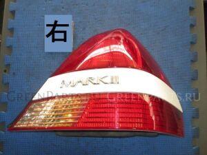 Стоп на Toyota Mark II GX110 1G-FE 22-305