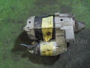 Стартер на Nissan Pino HC24S K6A