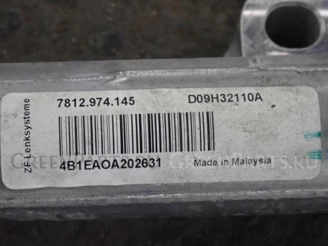 Рулевая рейка на Mazda Demio DJ3FS P3-VPS