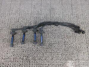 Катушка зажигания на Nissan Silvia S14 SR20DE