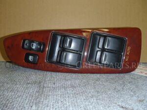 Блок упр-я стеклоподъемниками на Toyota Crown Majesta JZS177 2JZFSE