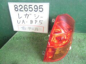 Стоп на Subaru Legacy BP5 EJ203HPAHE 220-20792