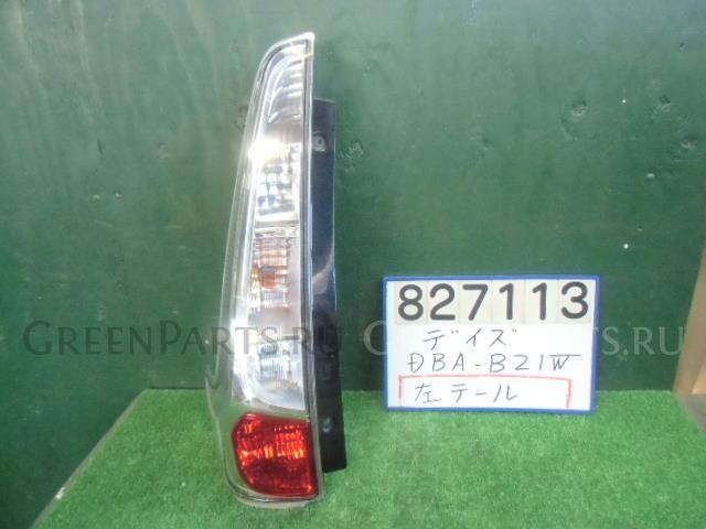 Стоп на Nissan DAYZ B21W 3B20T
