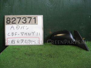 Зеркало двери боковой на Nissan Ad VHNY11 QG18DE 8273