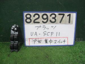 Блок упр-я стеклоподъемниками на Toyota Platz SCP11 1SZ-FE
